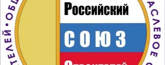 Председатели комитетов РСС обсудили вопросы повышения эффективности своей деятельности