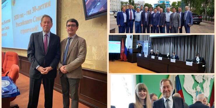 2020 год – год 30-летия Российского Союза строителей!
