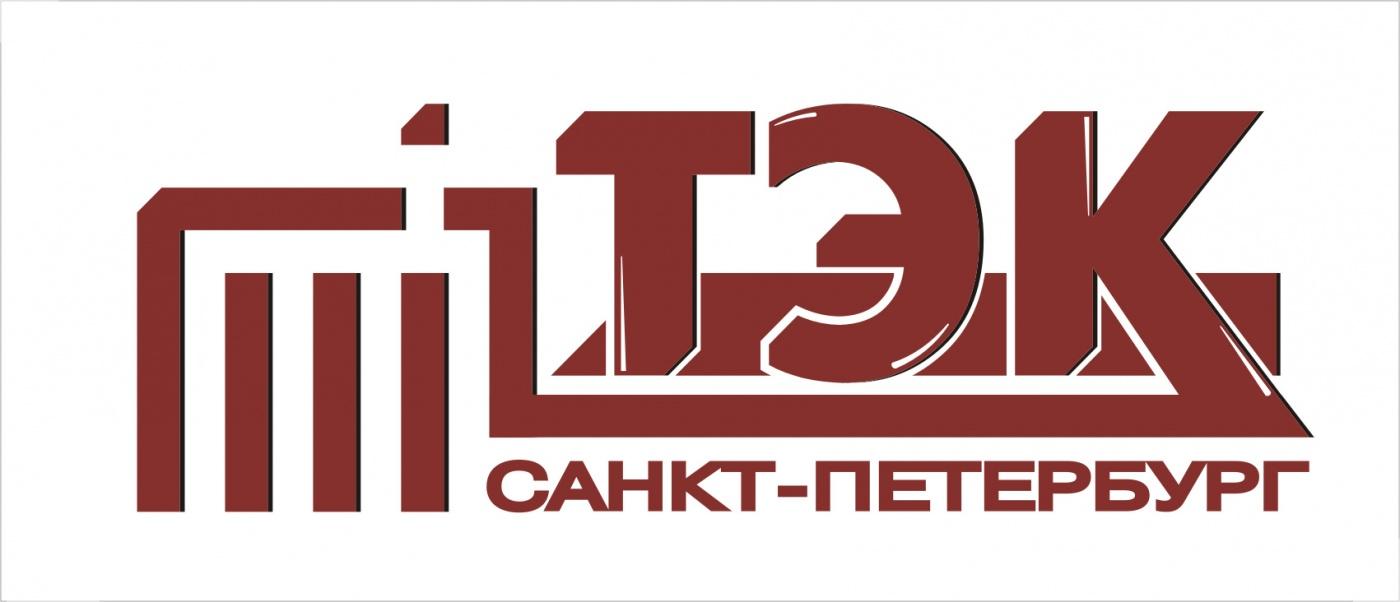 ГУП «ТЭК СПб»