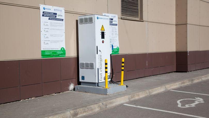 «Ленэнерго» заказывает зарядные станции для электромобилей