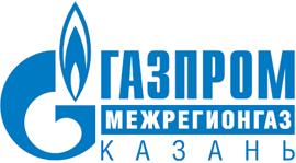 АО «Газпром межрегионгаз Казань»