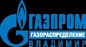 АО «Газпром газораспределение Владимир»