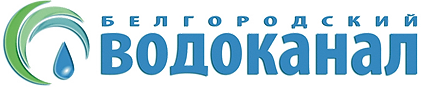 ГУП «Белводоканал»