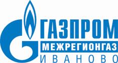 ООО «Газпром межрегионгаз Иваново»