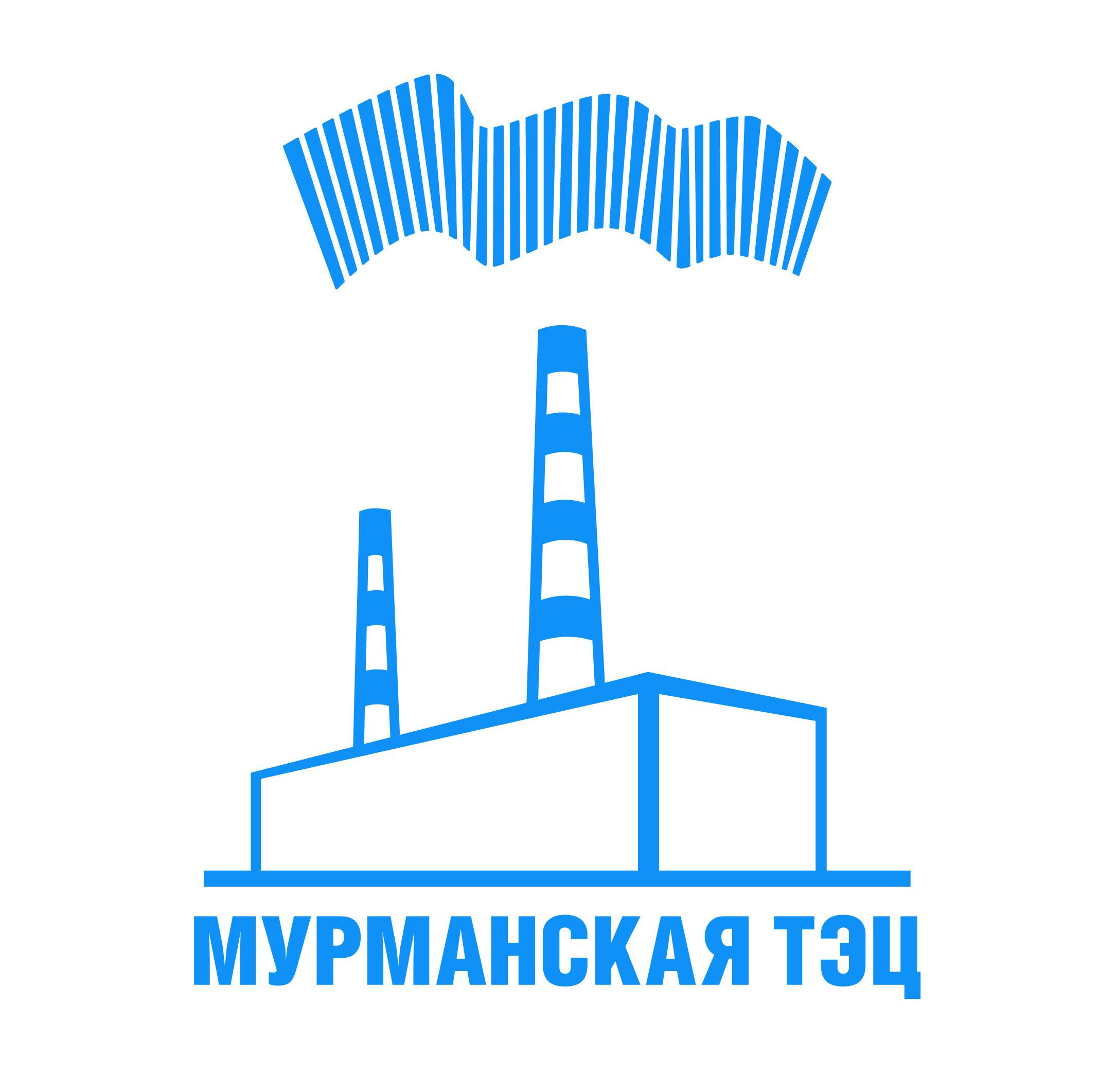 ПАО «Мурманская ТЭЦ»