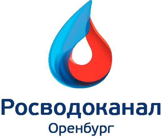 ООО «Оренбург Водоканал» ГК «Росводоканал»