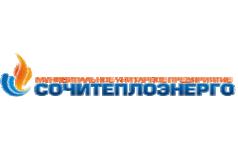МУП «Сочитеплоэнерго»