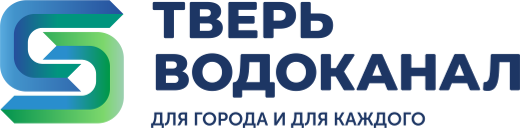 ООО «Тверь Водоканал»
