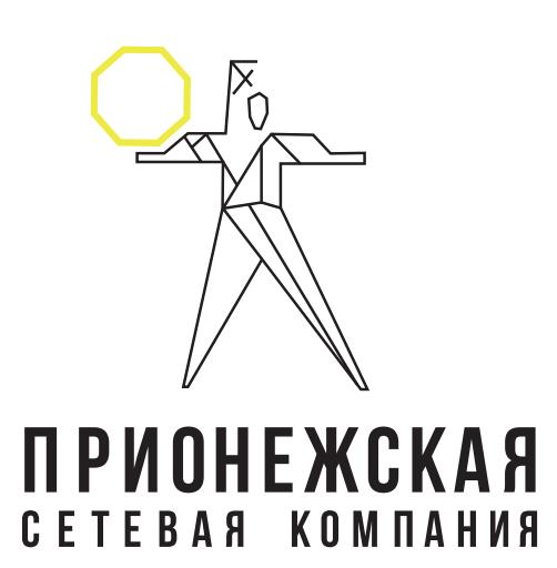 АО «Прионежская сетевая компания» (АО «ПСК»)
