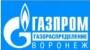 ОАО «Газпром газораспределение Воронеж»