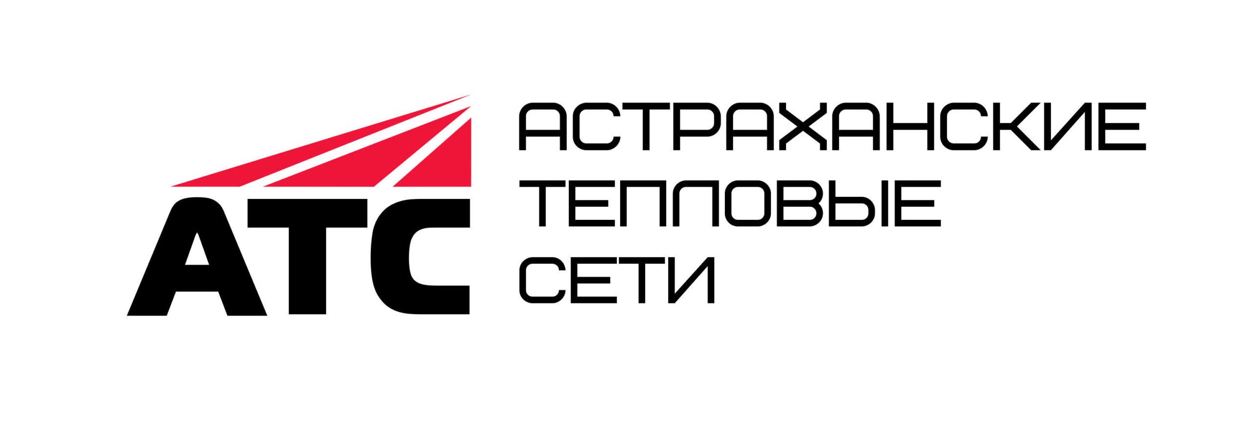ООО «Астраханские тепловые сети»