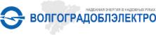 ПАО «Волгоградоблэлектро»