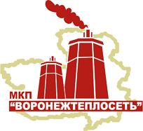 «МКП «Воронежтеплосеть»
