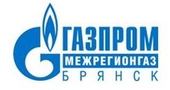АО «Газпром газораспределение Брянск»