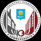 МУП г.Астрахань «Коммунэнерго»