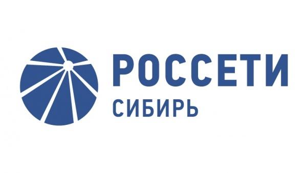 ПАО «МРСК Сибири» (ПАО Россети)