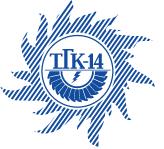 ПАО «Территориальная Генерирующая Компания № 14»