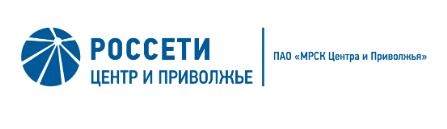 ПАО «МРСК ЦЕНТРА И ПРИВОЛЖЬЯ»(ПАО «Россети»)