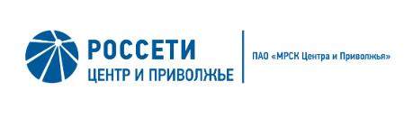 Филиал «Калугаэнерго»  ПАО «МРСК Центра и Приволжья»