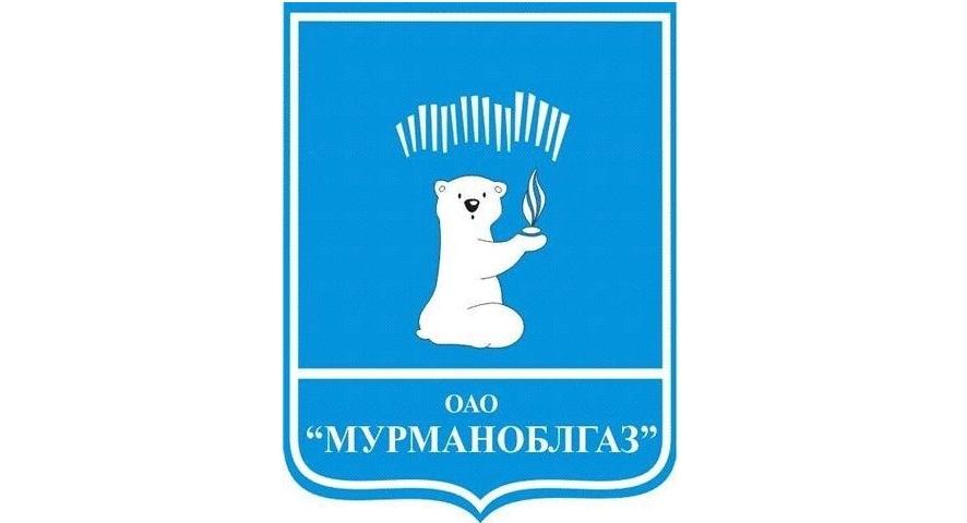 АО «Мурманоблгаз»