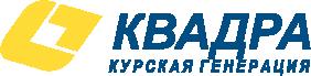 Филиал ПАО «Квадра» — «Курская генерация»