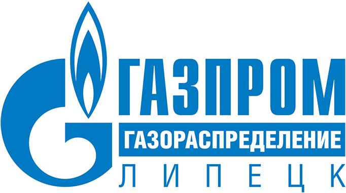 АО «Газпром газораспределение Липецк»