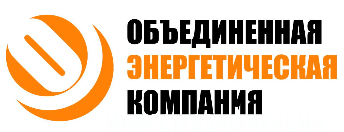 АО «Объединенная энергетическая компания»