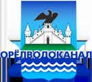 МПП ВКХ «Орелводоканал»