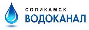 ООО «ВОДОКАНАЛ»