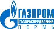 АО «Газпром газораспределение Пермь»