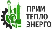 КГУП «Примтеплоэнерго»
