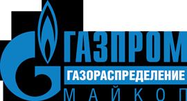 ООО «Газпром межрегионгаз Майкоп»