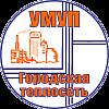 УМУП «Городская теплосеть»
