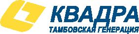 Филиал ПАО «Квадра» — «Тамбовская генерация»
