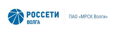 Филиал ПАО «МРСК Волги» — «Ульяновские распределительные сети»