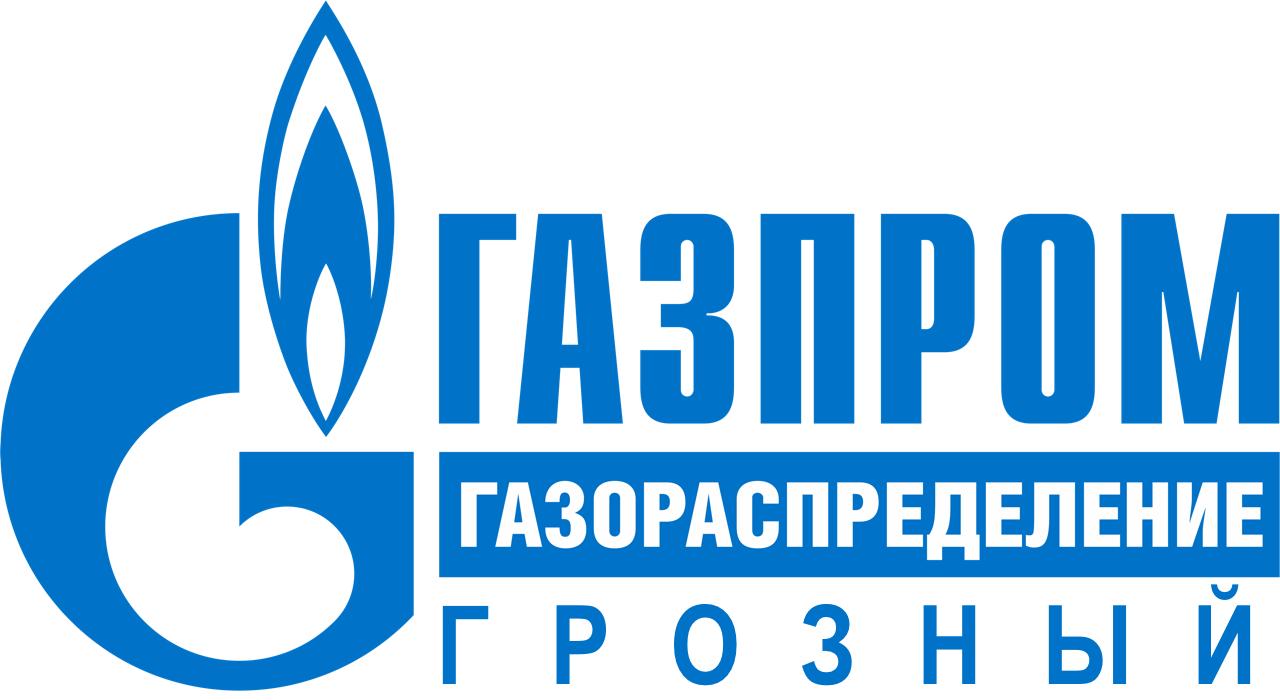 АО «Газпром газораспределение Грозный»
