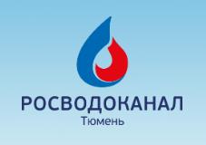 ООО «Тюмень Водоканал»