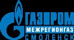 ООО «Газпром межрегионгаз Смоленск»