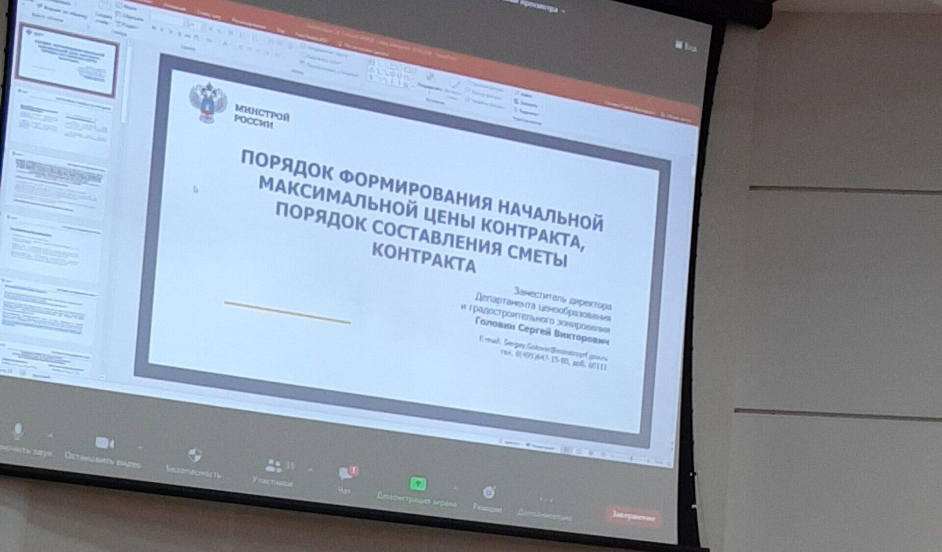 Выездное заседание Правления РСС на тему: «О взаимодействии РСС со строительным сообществом и руководством регионов по развитию государственно-частного партнёрства»