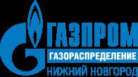 ПАО «Газпром газораспределение Нижний Новгород»