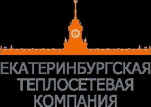АО «Екатеринбургская теплосетевая компания»