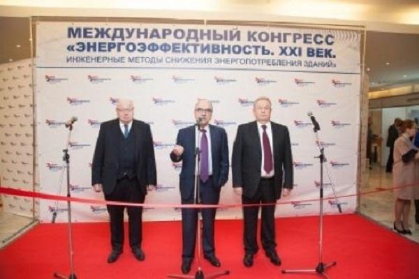 18 ноября в Петербурге пройдет выставка энергосберегающих и энергоэффективных материалов и технологий